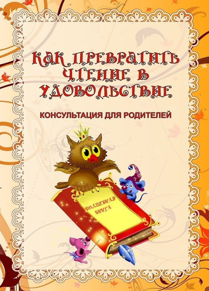 Чтение-1